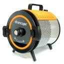 テドンF&D DR-750N ドラムクック