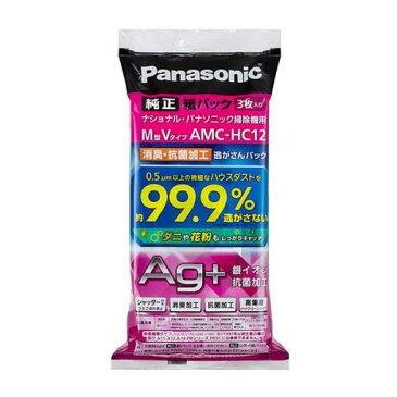 パナソニック AMC-HC12 【純正】掃除機用紙パック 消臭・抗菌加工「逃がさんパック」M型Vタイプ