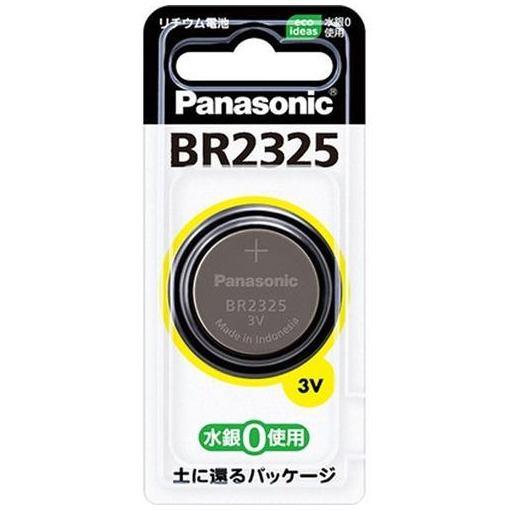 パナソニック コイン形リチウム電池 BR2325 BR2325P 1台
