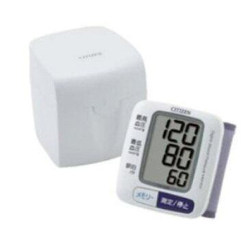 【ポイント10倍!4月9日(火)20:00〜4月16日(火)1:59まで】シチズン CH650F 血圧計(手首式)