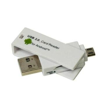 【ポイント10倍!】ナカバヤシ CRW-DMSD64W USB 2.0対応 Android/PC用 micro SDカードリーダー ホワイト
