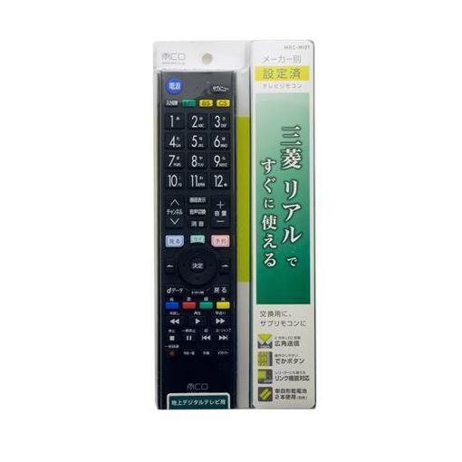 ミヨシ MITSUBISHI リアル専用 地上デジタル用テレビリモコン MRC-MI01