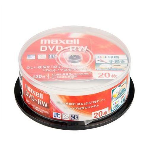 マクセル 録画用DVD-RW スピンドルケースり 1パック 20枚 [7533]