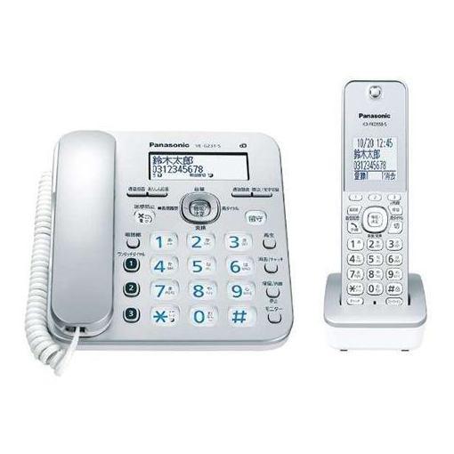 【ポイント10倍!4月28日(日)20:00~5月1日(水)23:59まで】パナソニック VE-GZ31DL-S コードレス電話機(子機1台付き) シルバー