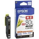 EPSON ICBK80L 【純正】 インクカートリッジ/増...