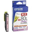 EPSON ICLM80L 【純正】 インクカートリッジ/増...