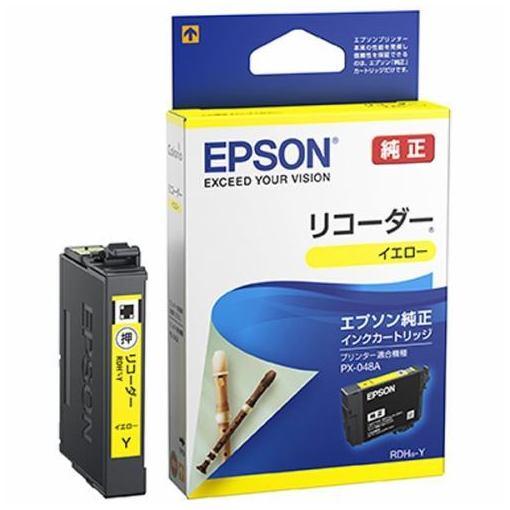 エプソン 純正 インクカートリッジ RDH-Y イエロー RDH リコーダー シリーズ EPSON