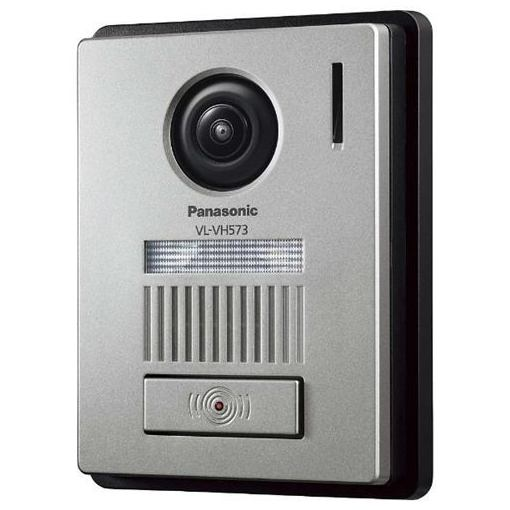【ポイント10倍!6月15日(土)0:00~】パナソニック VL-SVH705KLC ワイヤレスカメラ付テレビドアホン