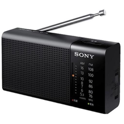 ソニーICF-P36FM/AM対応アナログラジオブラック