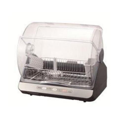 【ポイント10倍!】東芝 食器乾燥器  ブルーブラック  VD-B10S-LK
