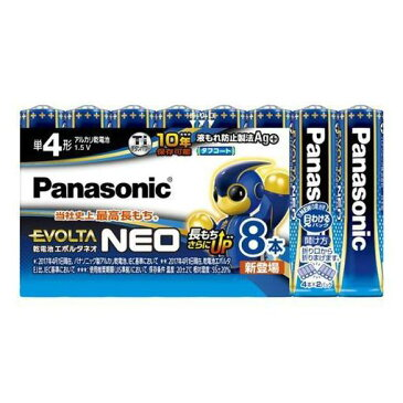 パナソニック LR03NJ/8SW 単4形乾電池 「エボルタネオ」 8本パック