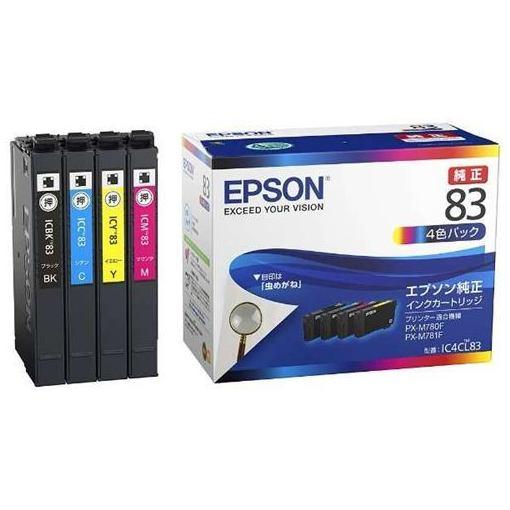 エプソン インクカートリッジ IC4CL83 1パック 4色 EPSON