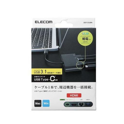 【ポイント10倍!4/22(月)20:00~4/26(金)01:59まで】エレコム DST-C02BK USB Type-C接続ドッキングステーション(PD対応)
