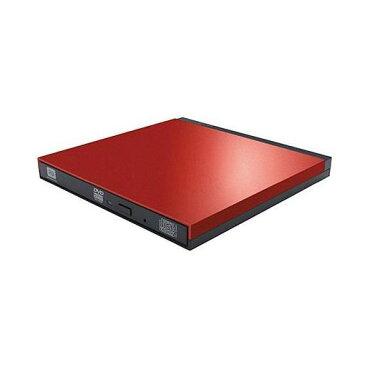 ロジテック LDR-PUE8U3VRD USB3.0搭載 DVDドライブ レッド
