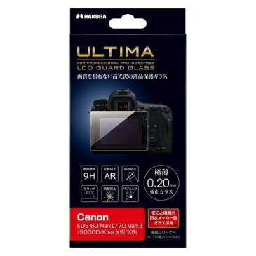 ハクバ DGGU-CAE6DM2 Canon EOS 6D MarkII / 7D MarkII / 9000D / Kiss X9i / X8i 専用 ULTIMA 液晶保護ガラス