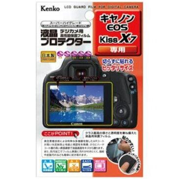 ケンコー KLP-CEOSKISSX7 液晶プロテクター Canon EOS Kiss X7用