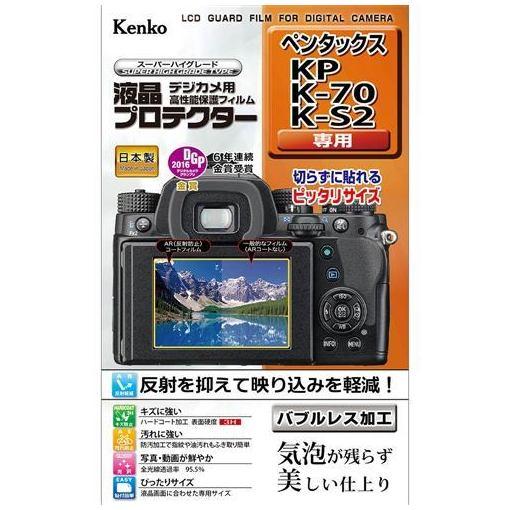 デジタルカメラ用アクセサリー, 液晶保護フィルム  KLP-PEKP KP K-70 K-S2