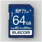 【ポイント10倍!10月15日(火)0:00〜23:59まで】エレコム MF-FS064GU13V3R データ復旧SDXCカード(UHS-I U3 V30) 64GB