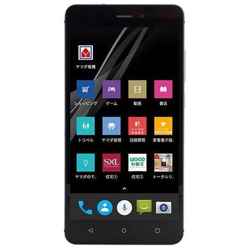 【ポイント10倍!】ヤマダ電機オリジナル EP-172BZ/B Android搭載SIMフリースマートフォン Every...
