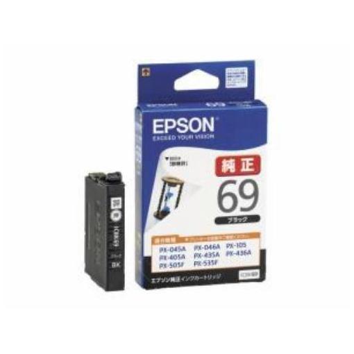 エプソン インクジェットカートリッジ ICBK69 ブラック EPSON