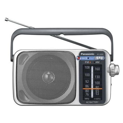 パナソニック FM AM 2バンドレシーバー シルバー RF-2450-S 1台