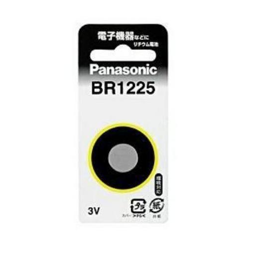 パナソニック コイン形リチウム電池 BR1225 BR1225P 1台
