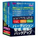 フロントライン 〔Win版〕 管理・HDDパーティション2 ...