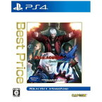 DEVIL MAY CRY 4 Special Edition Best Price PS4