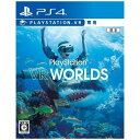 PlayStation VR WORLDS PS4 (PS4ゲームソフト)PCJS-50016 PlayStationVR専用