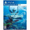 【ポイント5倍!12/11(火)午前1:59まで】PlayStation VR WORLDS PS4 (PS4ゲームソフト)PCJS-50016 PlayStationVR専用