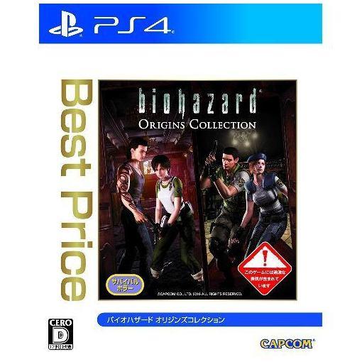 プレイステーション4, ソフト  Best Price PS4 PLJM-84088
