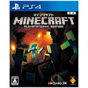 Minecraft: PlayStation4 Editio...