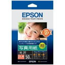エプソン K2L50PSKR 【純正】写真用紙 光沢(2L判/50枚)