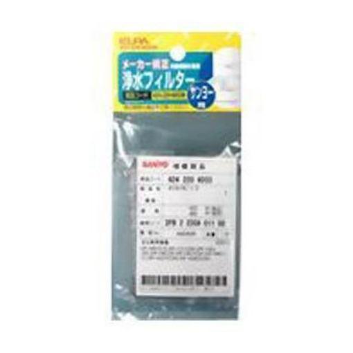朝日電器 ELPA 冷蔵庫浄水フィルター サンヨー用 624-220-6033H