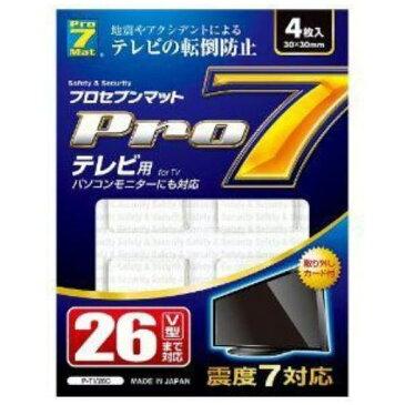 プロセブン P-TV26C 耐震マットテレビ用(26V型まで)