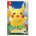 【ポイント10倍!10/19(金)20時〜10/23(火)23:59まで】ポケットモンスター Let's Go! ピカチュウ Nintendo Switch HAC-P-ADW2A