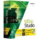 ソニーメディアソフトウェア ACID Music Studio ...