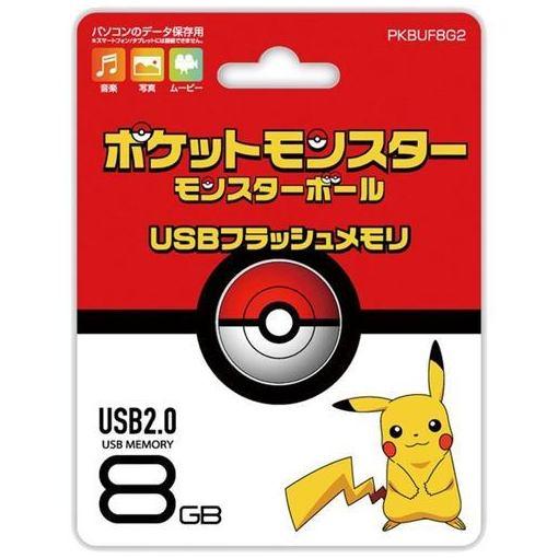 磁気研究所 PKBUF8G2 ポケットモンスター モンスターボール USBフラッシュメモリ 8GB画像