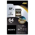 【ポイント10倍!】ソニー SF-64UZ 4K撮影対応 SDXCメモリカード 64GB Class10