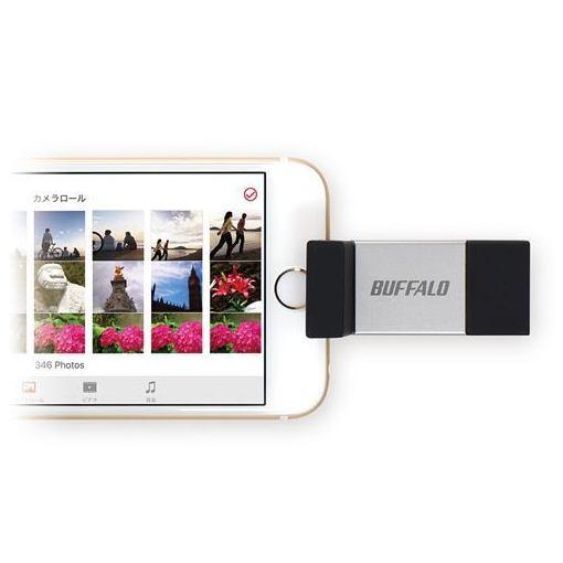 【ポイント10倍!4/22(月)20:00~4/26(金)01:59まで】バッファロー RUF3-AL064G-SV Lightning×USB3.0対応 USBメモリー 64GB