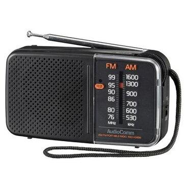 オーム電機 RAD-H245N AudioComm AM/FM スタミナハンディラジオ グレー