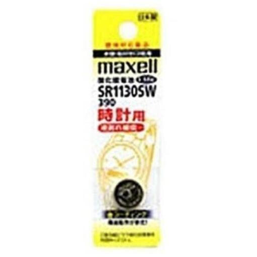 日立マクセル マクセル SR1130SW 1BT A