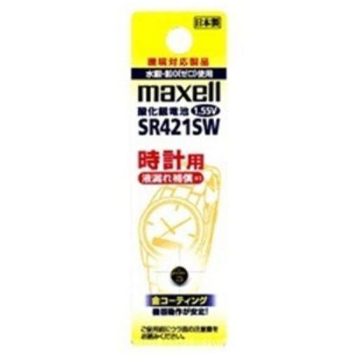 日立マクセル マクセル SR421W 1BT A