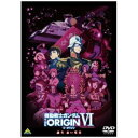 <DVD> 機動戦士ガンダム THE ORIGIN VI 誕生 赤い彗星<最終巻>