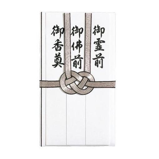 マルアイ 弔事用 仏金封 キ-292