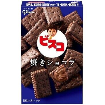 江崎グリコ ビスコ(焼きショコラ) 15枚