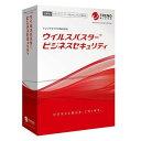 ウイルスバスター ビジネスセキュリティ 9.5 5ユーザー版