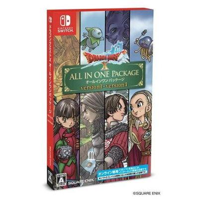 ドラゴンクエストX オールインワンパッケージ Nintendo Switch版 HAC-Y-ADNWB (version1〜4)
