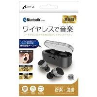 エアージェイ(AIR-J) BT-AP1-SL Bluetooth左右完全独立 ワイヤレスイヤホン