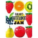 【DVD】 関ジャニ∞ / 関ジャニ´sエイターテインメント ジャム(通常盤)